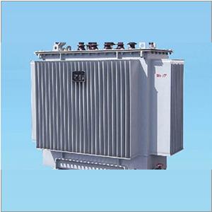 电力变压器----S13系列油浸式变压器