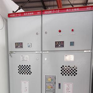 HXGN17-12型高压柜