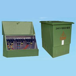 宜昌箱式变电站----DFW高压电缆分支箱系列(欧式、美式)