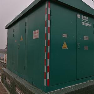 高低压柜----DFW户外高压环网柜(高压开闭所)