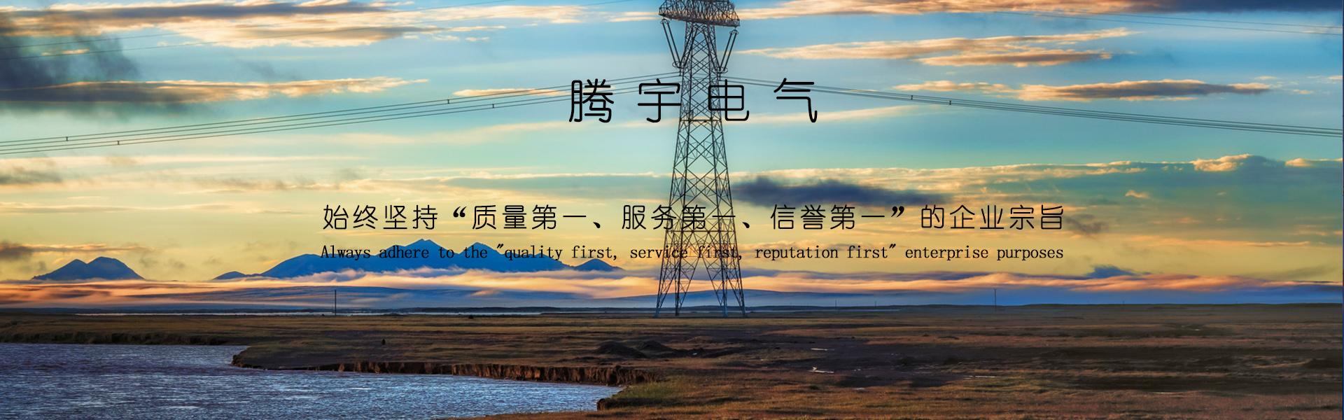 高低压柜,湖北高低压配电柜,宜昌箱式变电站